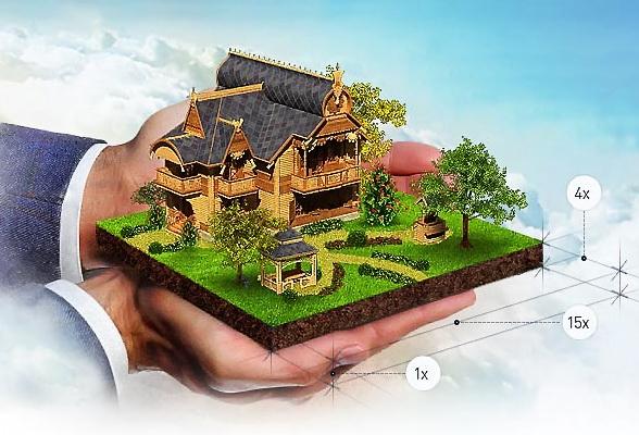 цена оформления земли в собственность под домом - фото 10